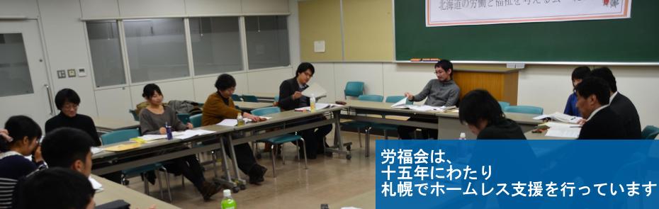 soukai-picture-e1415533355668